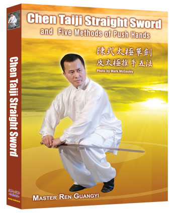 Chen Taiji Straight Sword and Five Methods of Push Hands von Ren Guangy