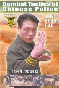 Combat Tactics of Chinese Police Vol.2 von Alex Tao