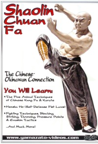 "Shaolin Chuan Fa - ""The Chinese-Okinawan Connection"" von Randy Randolph"