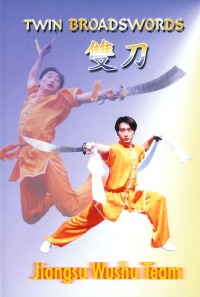 Twin Broadswords von Jiangsu Wushu Team